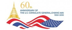 Consulate General of the United States - Chiang Mai, Thailand